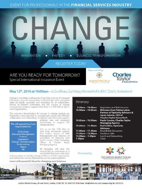 ChangeEvent